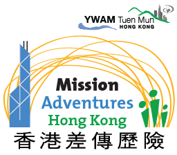 Mission Adventures HK Logo copy-02